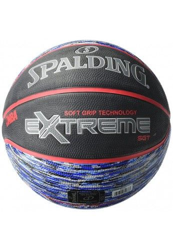 NBA EXTREME SGT